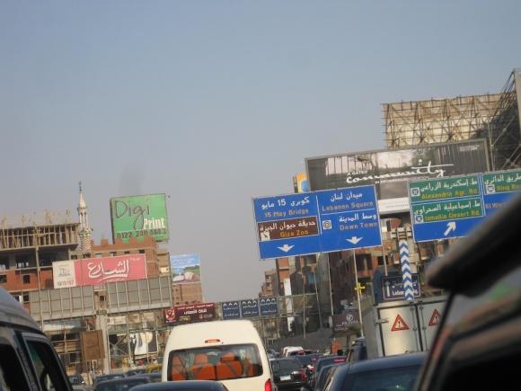 Cairo pic Marjan