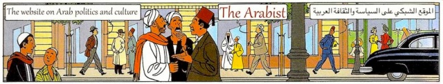 The Arabist banner