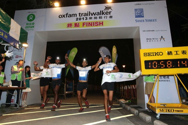 2013-Oxfam-Trailwalker-Team-Columbia-S1-wins source: http://www.irunfar.com/2013/11/2013-oxfam-trailwalker-hong-kong-report-and-results.html