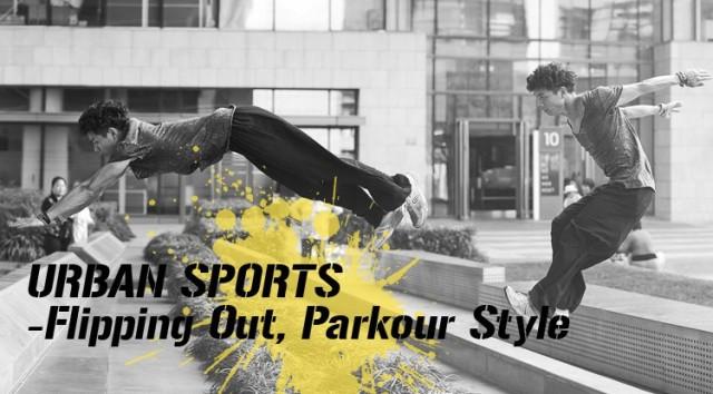 750px-parkour-black