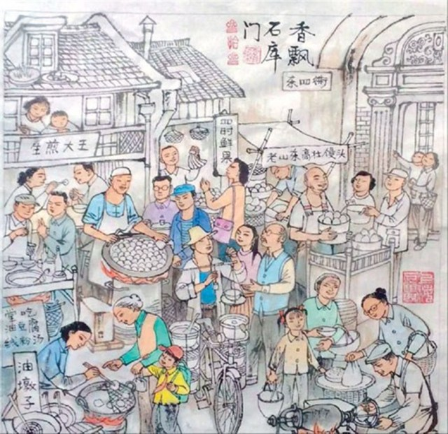 """Shikumen Aromas"" brings Luo Xixian's food memories together, highlighted by mantou(馒头, steamed bun), youdunzi (油墩子, deep fried cake filled with shredded radish and shengjian (生煎, pan-fried dumpling filled with pork). source: http://www.shanghaidaily.com/feature/ideal/Only-a-local-can-capture-such-details/shdaily.shtml"