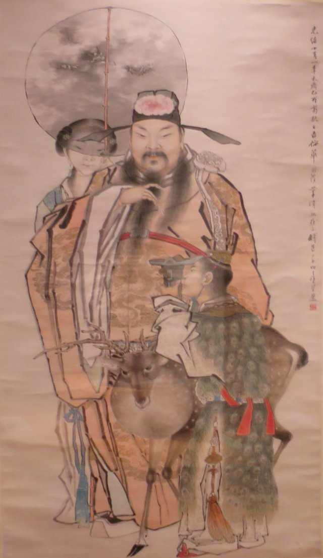 source: https://upload.wikimedia.org/wikipedia/commons/9/9f/%27The_Star_God_of_Emolument%27_by_Qian_Hui%27an%2C_ink_and_color_on_paper%2C_1885.JPG