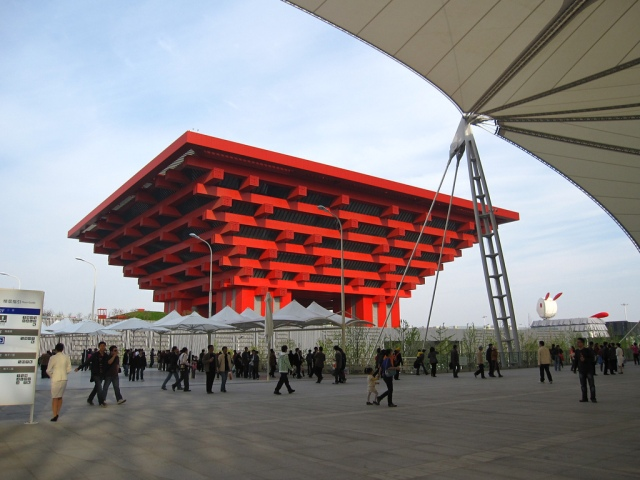 source: https://en.wikipedia.org/wiki/China_Art_Museum#/media/File:China_Pavilion_of_Expo_2010.jpg